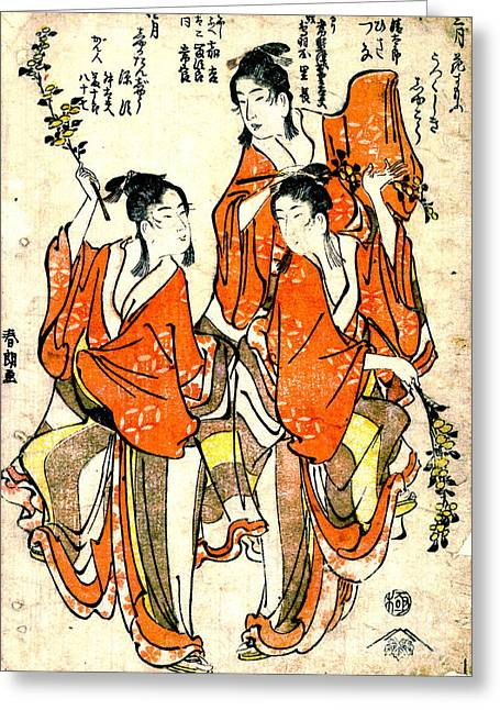 Festival Dance 1791 Greeting Card by Padre Art