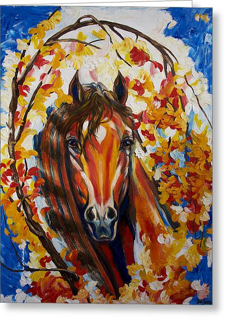 Firefall Horse Greeting Card