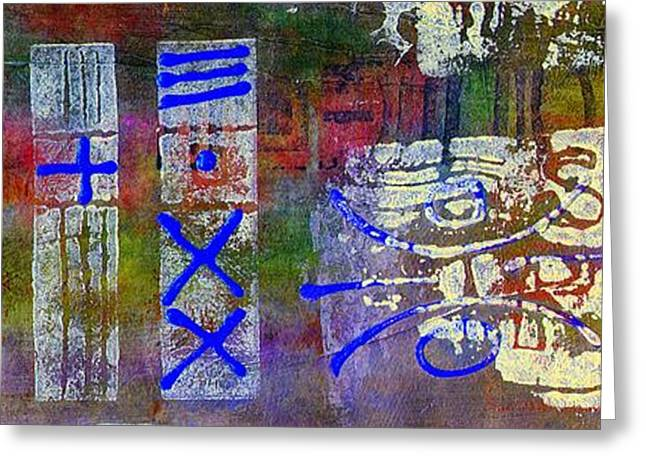 Five Views... Same Truth Greeting Card