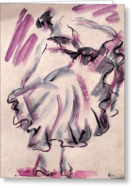 Flamenco Dancer 12 Greeting Card