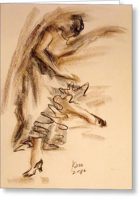 Flamenco Dancer 5 Greeting Card