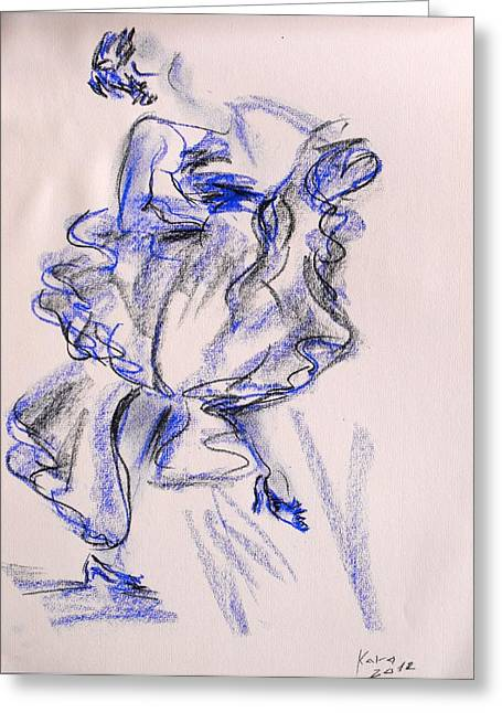 Flamenco Dancer 9 Greeting Card