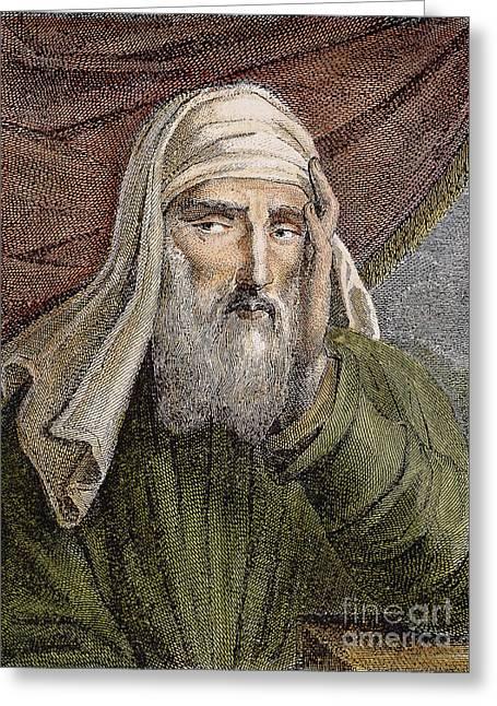 Flavius Josephus (37-?100) Greeting Card by Granger