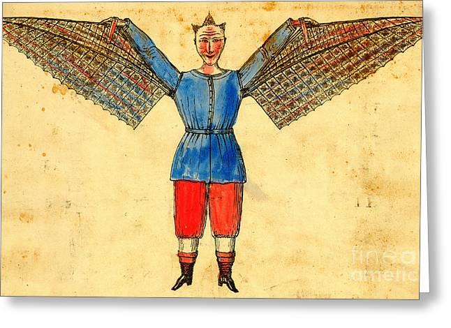 Flight Suit 1815 Greeting Card