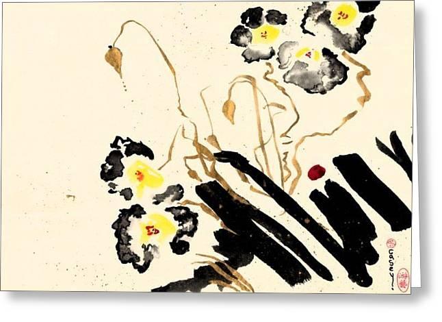 Flowers Grey Greeting Card