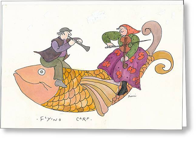 Flying Carp Greeting Card by Simi Berman