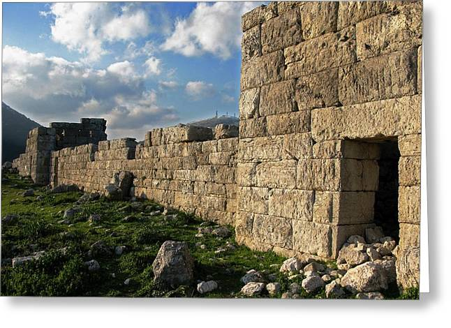 Fortified Citadel Greeting Card by Andonis Katanos