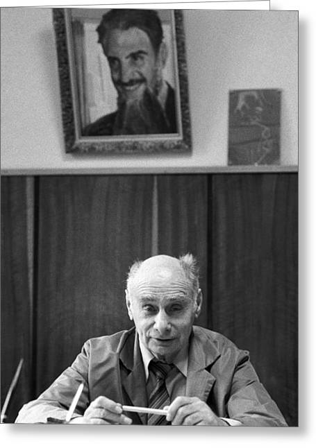 Georgy Flyorov, Soviet Nuclear Physicist Greeting Card by Ria Novosti