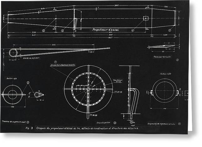 German Wwii Ramjet Engine Blueprint Greeting Card