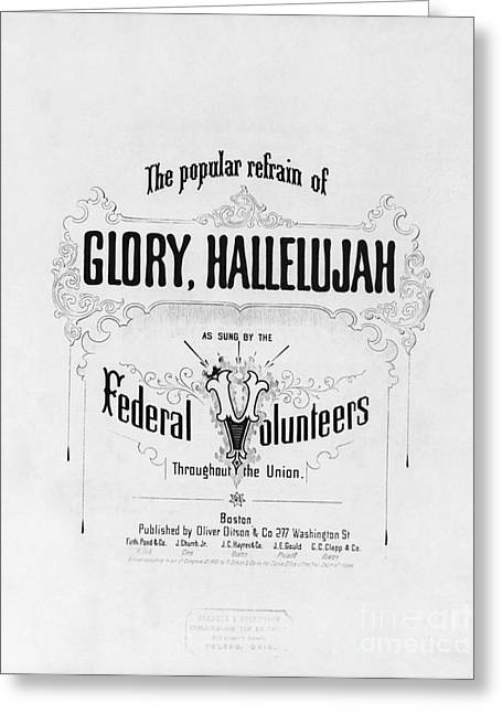 Glory, Hallelujah Greeting Card by Photo Researchers