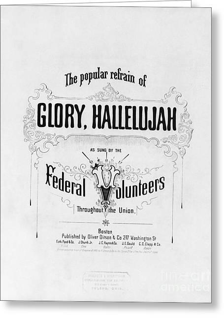 Glory, Hallelujah Greeting Card
