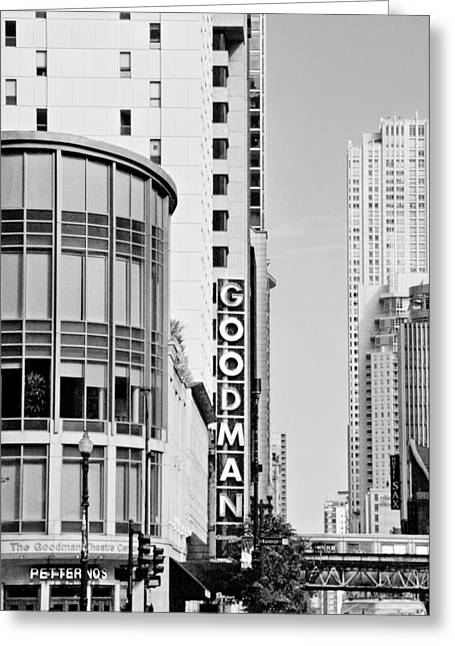Goodman Theatre Center Chicago Greeting Card