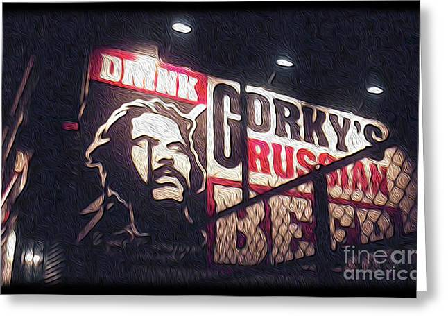Gorky's Russian Beer Greeting Card