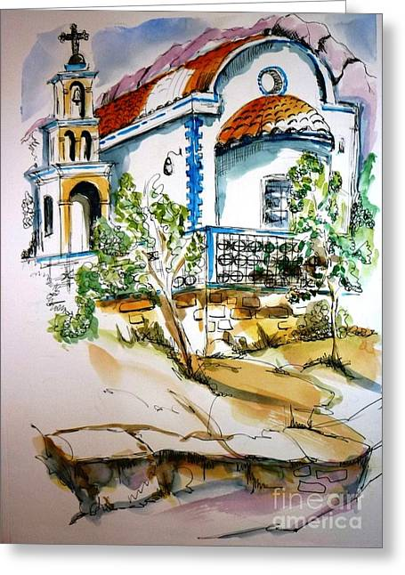 Greeting Card featuring the painting Greek Church by Therese Alcorn