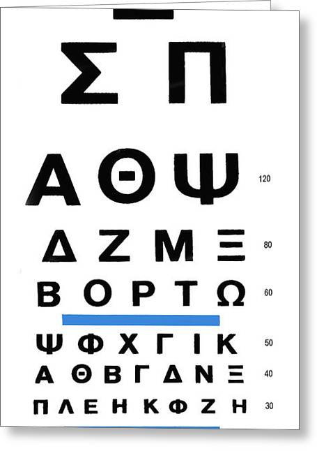 Greek Eye Chart Greeting Card