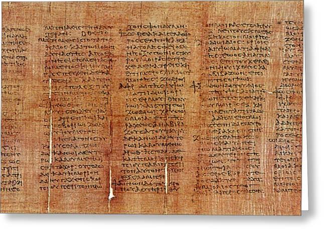 Greek Papyrus Horoscope Greeting Card