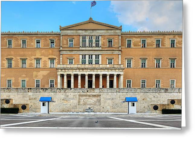 Greek Parliament Greeting Card by Constantinos Iliopoulos