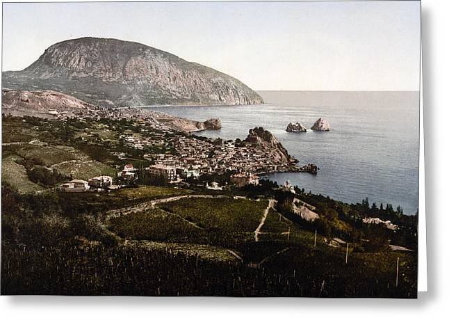 Gursuff - Crimea - Ukraine Greeting Card by International  Images