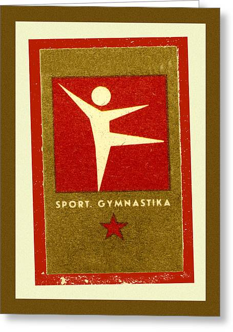 Gymnastics Matchbox Label Greeting Card by Carol Leigh