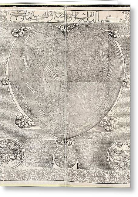 Haci Ahmed's World Map, 1560 Greeting Card by Library Of Congress, Geography And Map Division