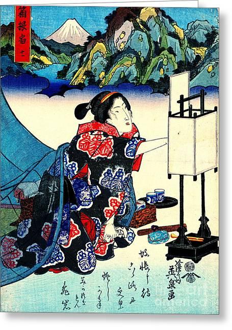 Hakone Inn 1839 Greeting Card by Padre Art
