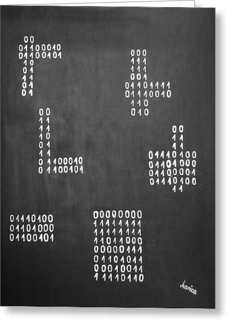 Hamlet - Binary Painting By Marianna Mills Greeting Card by Marianna Mills