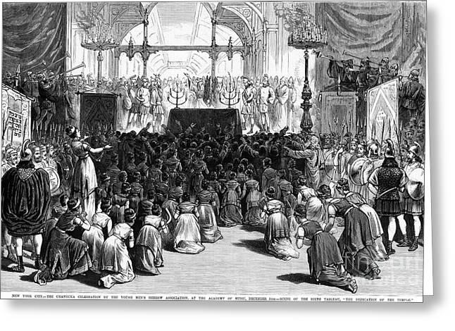 Hannukah Celebration, 1880 Greeting Card by Granger