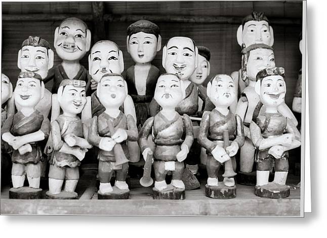 Hanoi Water Puppets Greeting Card