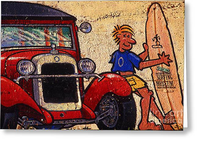 Hb Surfing Museum Greeting Card