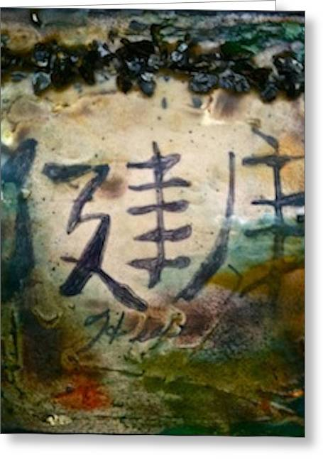 Health Encaustic Greeting Card