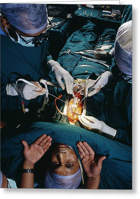 Heart Surgery Greeting Card