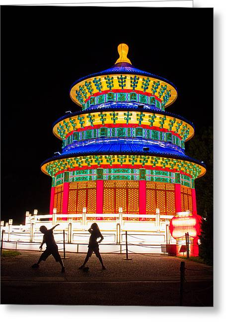 Heavenly Temple Greeting Card by Semmick Photo