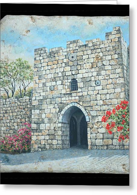 Herod's Gate Greeting Card by Miki Karni