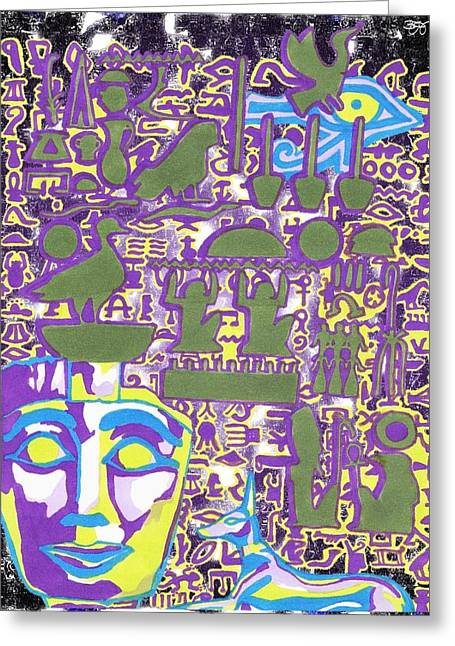 Hieroglyphics Greeting Card by Ben Leary