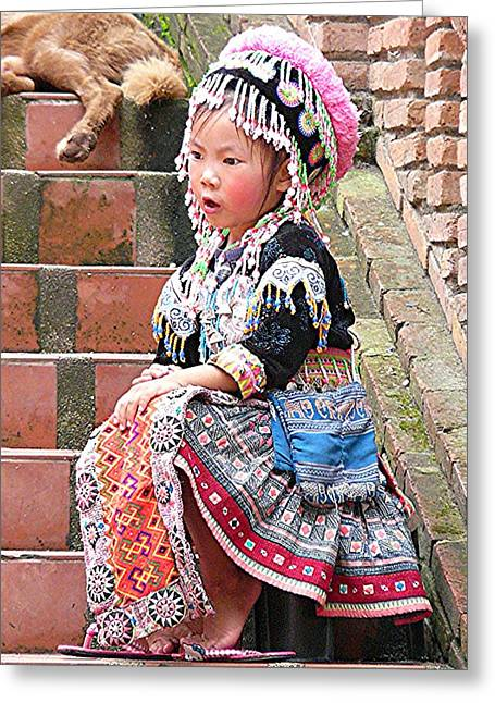 Hilltribe Cutie Greeting Card