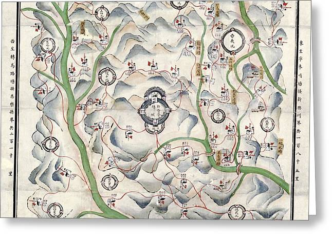 Historical Chinese Map Greeting Card by Library Of Congress