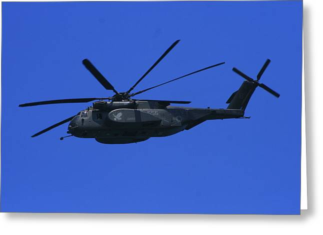 Hm-14 Sea Dragon Greeting Card by Christopher Kirby