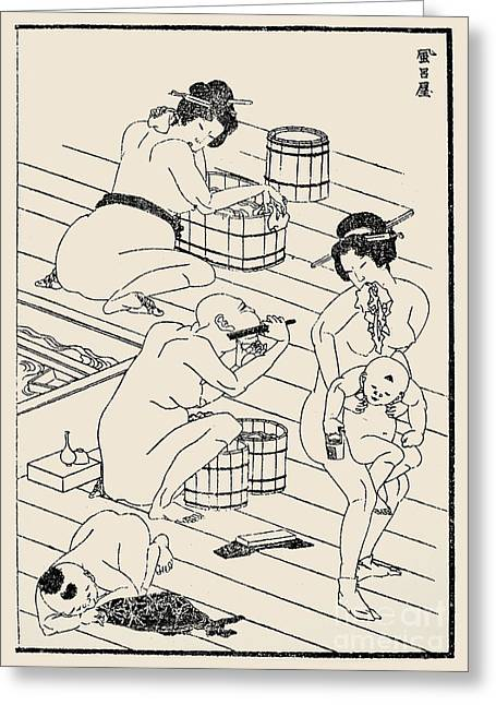 Hokusai: Bathhouse, C1836 Greeting Card by Granger