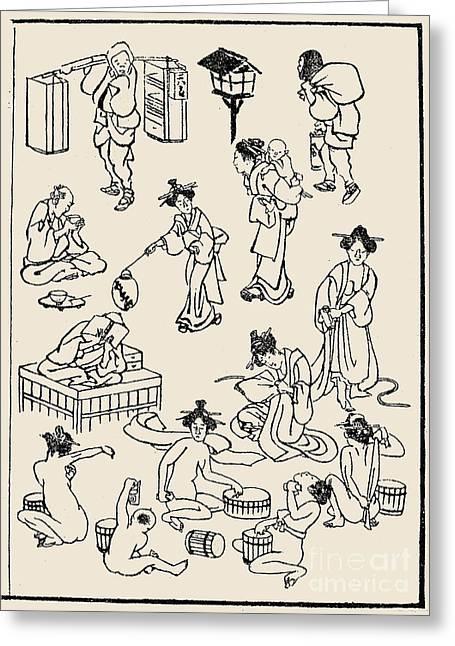 Hokusai: Sketch, 1836 Greeting Card by Granger