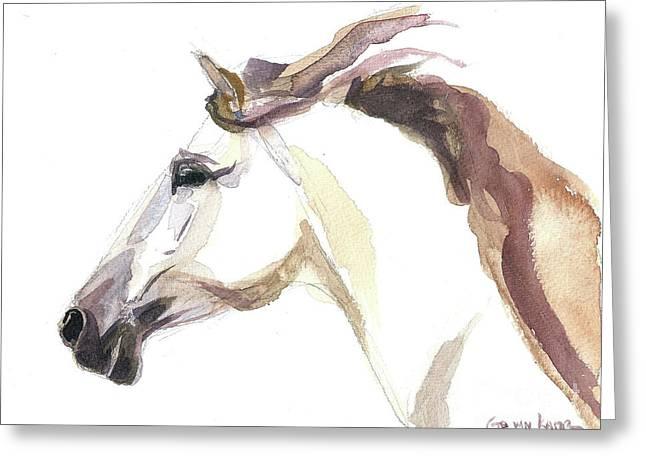 Horse - Julia Greeting Card
