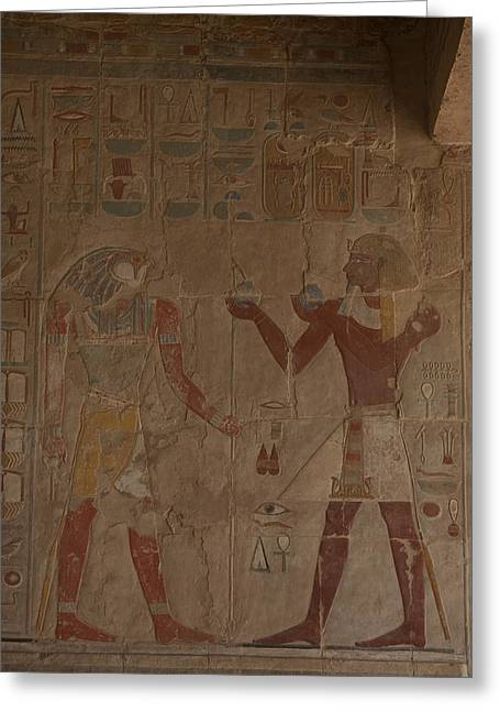 Horus Is Shown Receiving Gifts Greeting Card