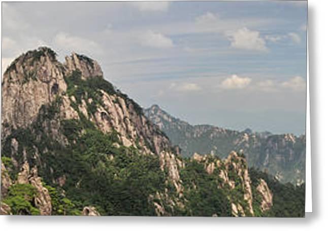 Huangshan Panorama 2 Greeting Card