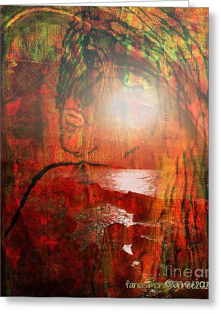 I Look To You  - Unmixed Sight Unmixed Faith Greeting Card by Fania Simon