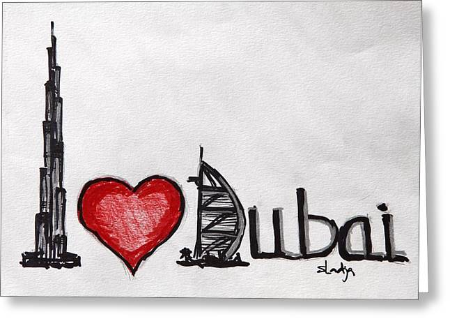 I Love Dubai Greeting Card