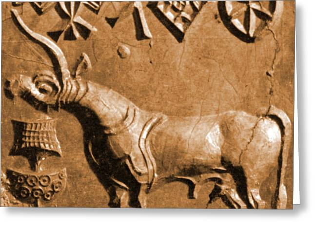Indus Valley Unicorn Relief Greeting Card by Science Source