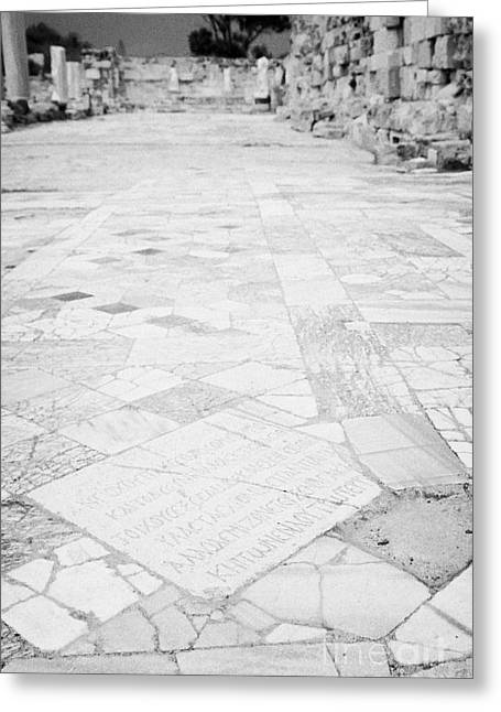 Inscription In The Floor Tile Of The Gymnasium Stoa Ancient Site Salamis Famagusta Greeting Card