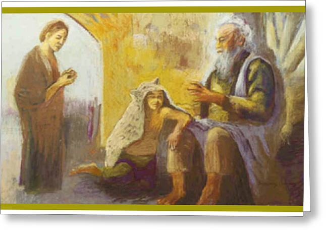 Isaac Blessing Of Jacob Greeting Card