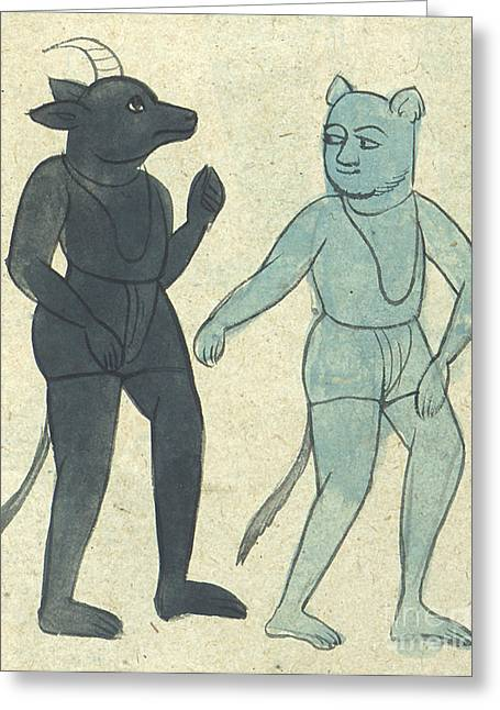 Islamic Demons, Jinns, 17th Century Greeting Card