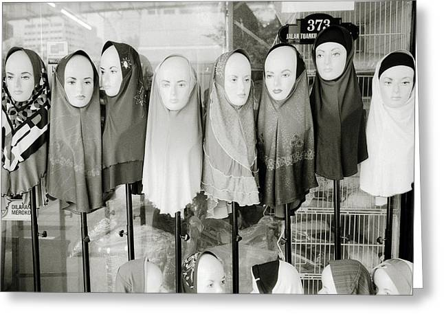 Islamic Mannequins Greeting Card