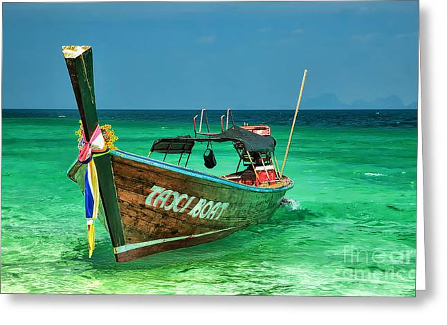 Island Taxi  Greeting Card by Adrian Evans
